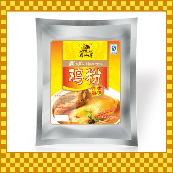 908g Chicken Meat Extract Powder