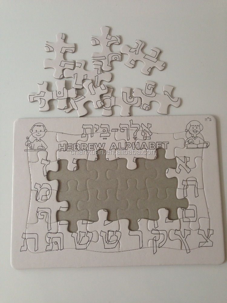 paper printable jigsaw puzzle with color pen