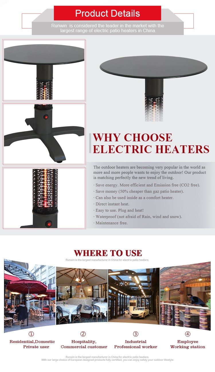 2017 The latest four-table round table electric heater for restaurants and bars