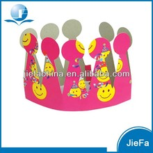 Kids Party Paper Crown For Birthday