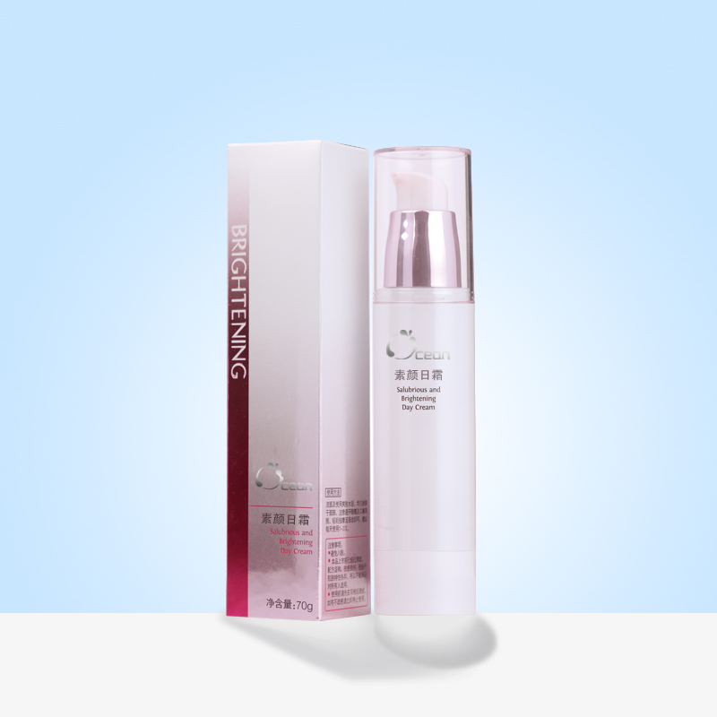 skin care moisturizing nourishing day cream