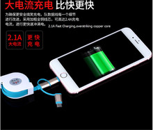 New USB 2.0 Extend Data Cable 3 in 1 Retractable Cable, for iPhone for Samsung for Type-C Charging Cable