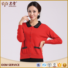 plain knitted jumper