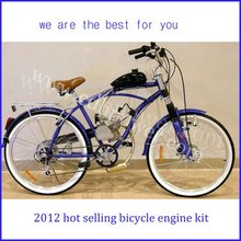 Upgrade Bicycle Engine Kits/ Motorcycle engine assembly A80