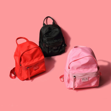 small oxford backpack women's korean fashion 2017 new style nylon leisure travel school student's backpack