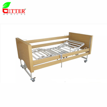 Concise & Beautiful 5-Function Electric Home Care Bed