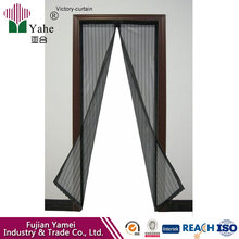 2016 new magnetic mosquito fly screen door curtains 18 magnets door mosquito net