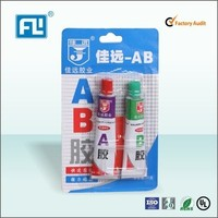 (Adhersive&Sealants) 20g superior Strength AB Glue, Modified Acrylic Adhesive, use for auto