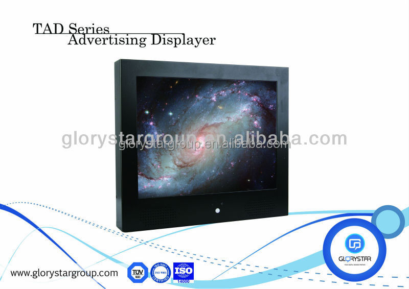15 inch pos Touch Monitor / cash register