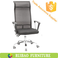 New Cheap Ergonomic Executive Wire Mesh Outdoor Office Chair with Headrest
