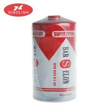 D size r20p battery 1.5v d size r20p battery 1.5v um1 Primary & Dry Batteries