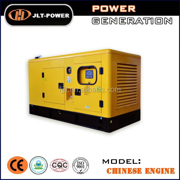 factory price for silent canopy diesel generator set! Skype: victor-jlt