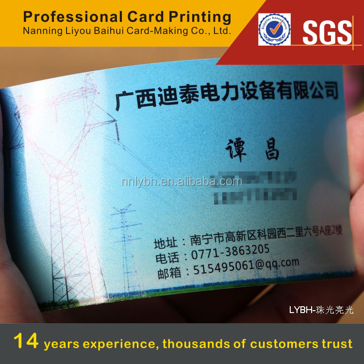 Plastic Business Cards Numbered Image collections - Card Design And ...
