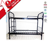 Solid steel double decker metal bed for prison