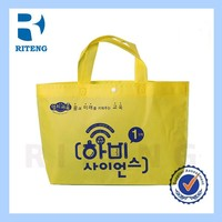 Customized printing recycled promotional 2016 shopping tote non woven bag