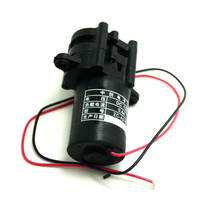 12V Mini Gear Pump With Self