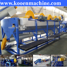 pet oil bottle crushing drying recycling machine line