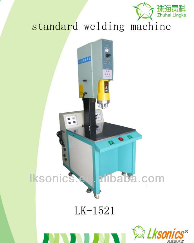the best quality ultrasonic plastic folder welding machine