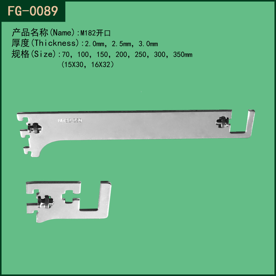 Metal Wall thin wall slot upright post for bracket