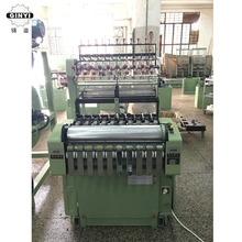 Textile Weaving Shuttleless Narrow Fabric Needle Loom Machine Price