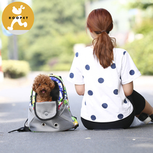 2016 new arrival four patterns fashion pet bag carrier for small dogs