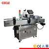 Good after-sale service automatic flat label machine