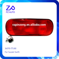 AUTO LIGHTING REAR FOG LIGHT FOR SUZUKI MARUTI;OEM#36570-77J00;