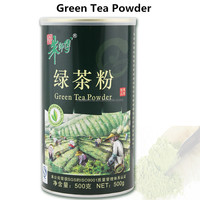 New Arrival Halal Food Green Tea Powder Cake Ingredients for bakery product 500g