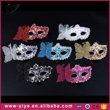 Factory wholesale design of party face mask