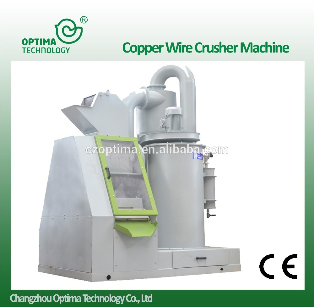 China manufacturer copper recovery scrap copper cable wire recycling machine with high quality
