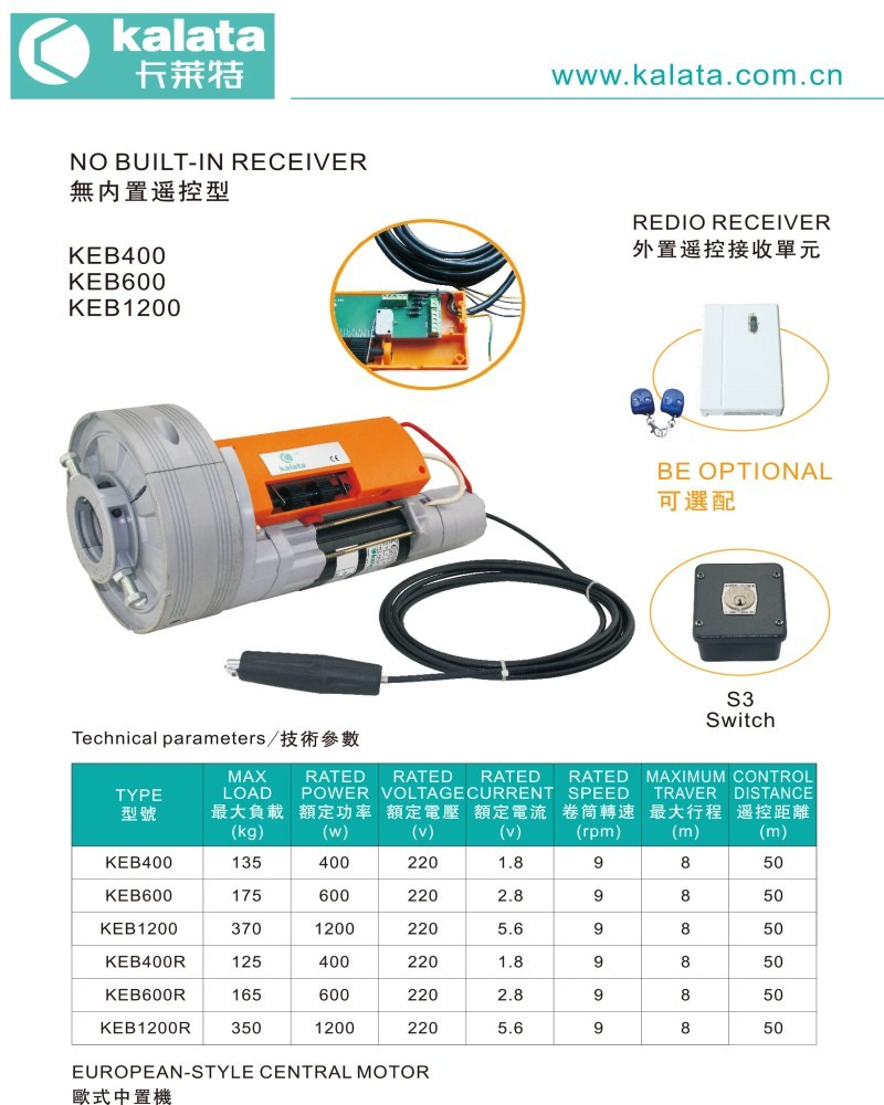 kalata hot sale KEB600 central motor for roll up shutter with control systems