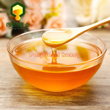 500g,1kg,25kg,75kg Bulk honey low price with high quality