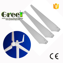 300W 870mm low wind speed plate root type FRP wind turbine generator blades