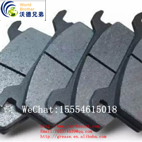 High performance auto disc brake pad for Japanese Korean European American Chinese cars