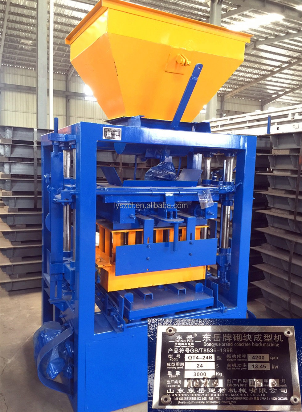 QT4-24 construction&real estate Supply construction building brick materials making machine