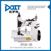 DT20-2D Bag Closer Overedging Making container bag Overhand Sewing machine