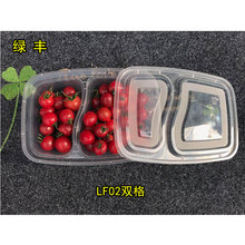 Clear rectangular airtight plastic 2 compartment microwave food container and lid