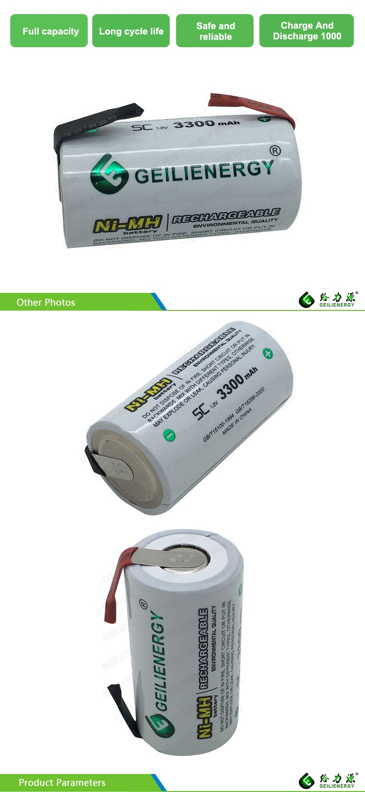 Small 1200 1.2V nimh sc 3300mah rechargeable battery