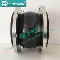 Trader 5% discount single sphere rubber expansion joint