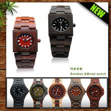 2014 trendy women watches, men and women watches sets