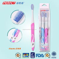 Spiral Tapered Double Sided Couple Toothbrush
