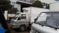 2014 New 1.5T Mini Freezer Refrigerated Truck