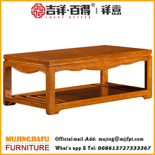 Modern solid wood living room furniture long tea coffee table designs 8203