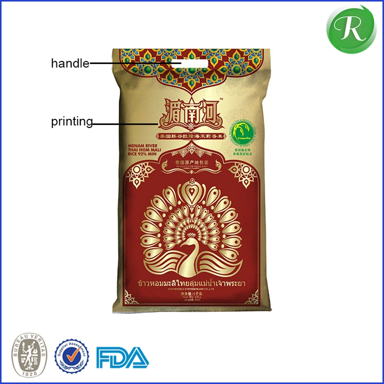 wheat flour packaging bags/polypropylene rice bags/25kg polypropylene bag