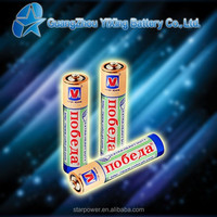 Excellent quality UM4 r03p carbon dry battery aaa