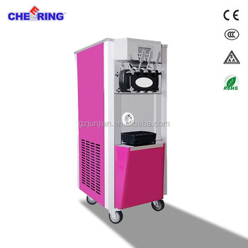 ice cream machine, ice cream maker