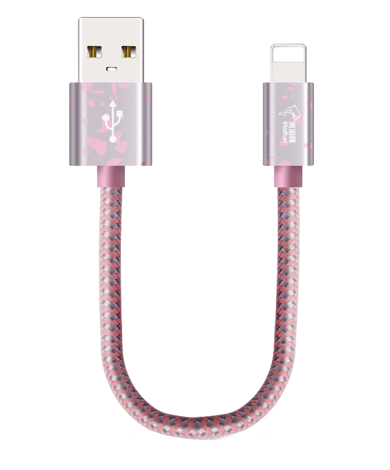 8 pin Cable For USB Charging Syncing Short 0.2m/8.0 Inch White Black pink for iphone charging cable