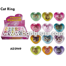 New Novelty Toy 12 Heart Fig Cat Ring