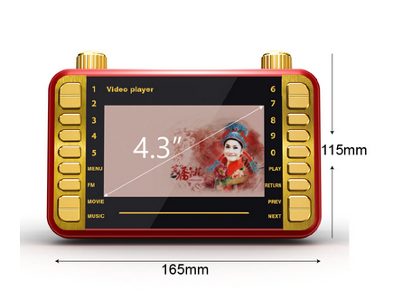 "ELETREE IN STOCK High Quality mp4 player4.3"" cheap portable dvd player JOC portable mini mp4 player"
