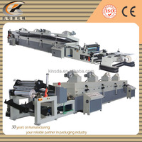 KZFH-W automatic foil paper lamination machine